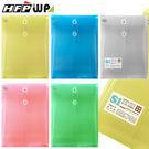 7折 [10個量販/包]  HFPWP直式壓花透明文件袋加名片袋 環保材質 台灣製造  GF118-N-10