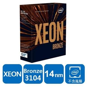 【綠蔭-免運】Intel® 盒裝Xeon® Bronze 3104