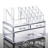 桌面抽屜式亞克力透明化妝品收納盒大號梳妝臺塑料護膚整理置物架