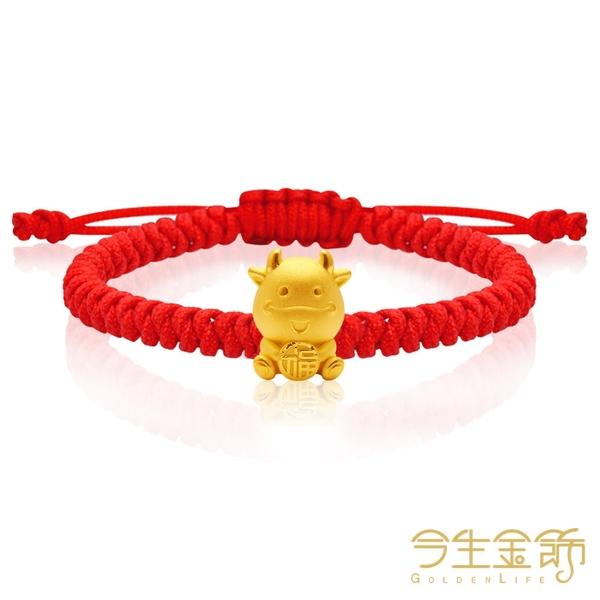 今生金飾 金福牛串珠 黃金彌月手繩