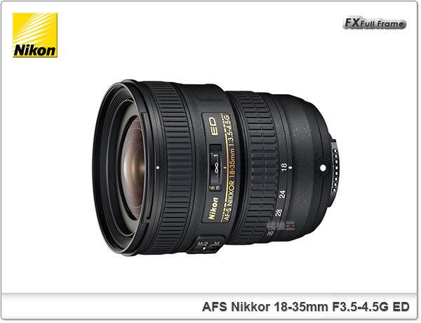 ★相機王★Nikon AF-S 18-35mm F3.5-4.5 G ED 公司貨