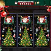 聖誕節 裝飾品店鋪店面 玻璃門貼紙 櫥窗場景 布置樹挂件 聖誕老人雪花