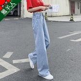 牛仔寬管褲女褲夏季薄款2020年新款寬鬆顯瘦高腰垂感直筒拖地長褲