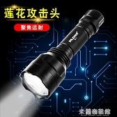 手電筒 手電筒可充電強光戶外超亮遠射電筒家用鋰電池手電超長續航 快速出貨