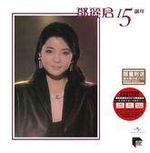【停看聽音響唱片】【黑膠LP】鄧麗君15週年 (加贈3片CD)