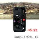[ZB570TL 軟殼] ASUS ZenFone Max Plus (M1) X018D 手機殼 外殼 保護套 相機鏡頭