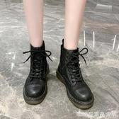 網靴鏤空靴子短靴網紗涼靴百搭新款夏天透氣馬丁靴女夏季薄款快速出貨