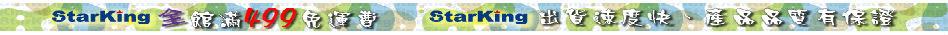 starking-headscarf-9638xf4x0948x0035-m.jpg