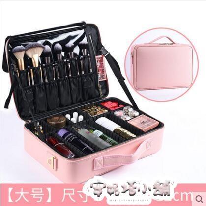 化妝包少女心手提箱便攜大容量ins風專業超火多功能旅行品收納盒 夏季特惠