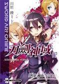 Sword Art Online 刀劍神域 (12) Alicization r