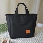 飯盒袋手提包韓版清新大號便當包防水飯盒包牛津布媽咪飯袋手提袋    電購3C