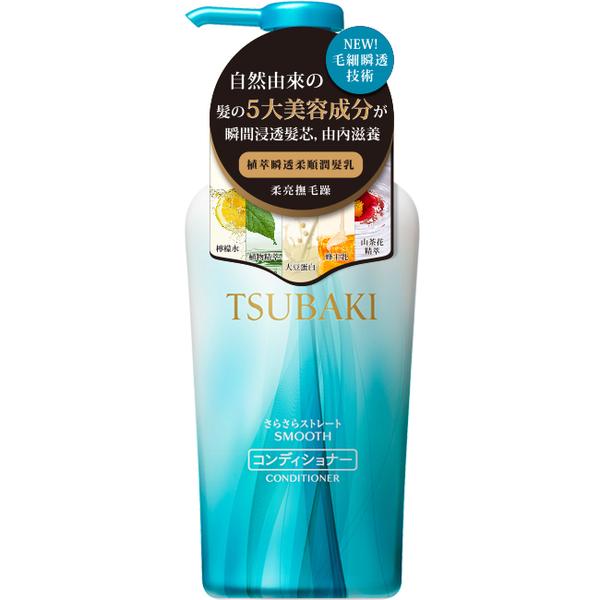 思波綺植萃瞬透柔順潤髮乳450ml(藍)