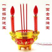 (交換禮物)電子蠟燭LED招財電燭香爐供佛蠟燭燈三足香爐供佛禮佛電子財神蠟燭台香爐
