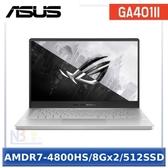 【11月限時活動】ASUS GA401II-0091D4800HS 14吋 ROG 電競 筆電 雙變壓器版 (AMDR7-4800HS/8Gx2/512SSD/W10)