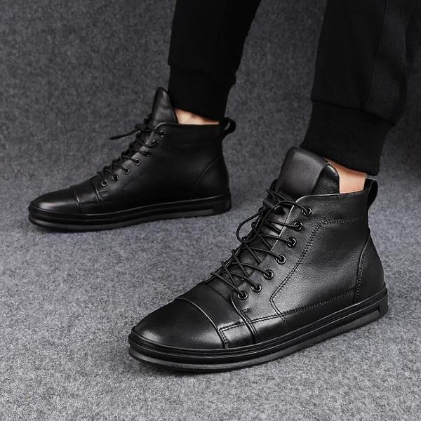 冬季高幫鞋加大號45休閒鞋46加絨板鞋47保暖韓版男鞋48特大碼潮鞋 降價兩天