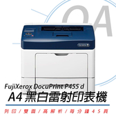 【高士資訊】FUJI XEROX 富士全錄 DocuPrint P455d 黑白 雷射 網路 印表機