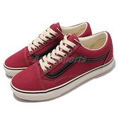 Vans 休閒鞋 Old Skool 經典款 紅 黑 男鞋 女鞋 情侶款 百搭 滑板鞋【ACS】 VN0A4BV521J