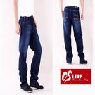 CS衣舖 造型口袋 刷白 中直筒 牛仔長褲 5253