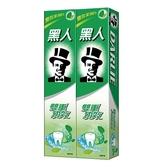 黑人雙重功效含氟牙膏200g*2支【愛買】