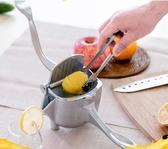 83 折手動榨汁機西瓜榨汁器壓檸檬汁器橙汁擠榨姜汁機檸檬夾神器壓汁器
