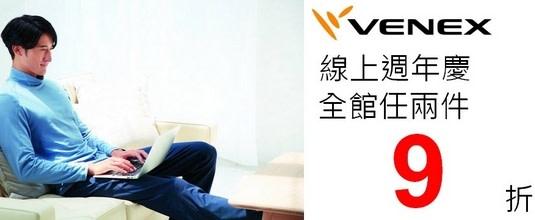 venex-hotbillboard-c29dxf4x0535x0220_m.jpg