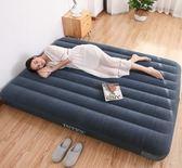 床墊 INTEX氣墊床 充氣床墊雙人家用加大 單人折疊床墊加厚 戶外便攜床【快速出貨八折搶購】