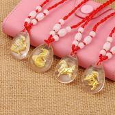 開運吊飾 鑲金箔十二生肖水晶美金吊墜屬相男女兒童款紅繩鎖骨飾品掛件項鍊 霓裳細軟