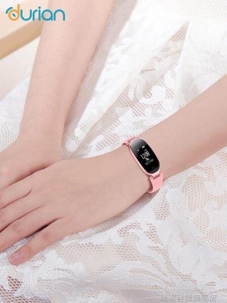 智慧手環 智慧手環女款多功能測睡眠運動手錶防水藍芽信息通話提醒跑步計步器 城市科技