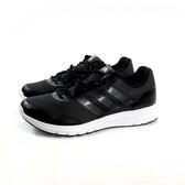 大童款 ADIDASD URAMO 7 W 輕量慢跑鞋《7+1童鞋》7256 黑色
