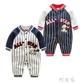 嬰兒男4五個月8哈衣寶寶連體衣服秋加絨保暖秋裝潮服外出 交換禮物
