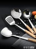 防燙木柄不銹鋼鍋鏟湯勺炒菜鏟子廚具套裝加厚廚房不黏鍋家用炒勺  茱莉亞