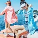 防曬衣女薄款透氣寬鬆戶外新款風衣中長款長袖夏季防曬服外套 星河光年