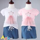 童裝 上衣 立體禮服造型短袖上衣(共2色) Azio Kids 美國派 童裝