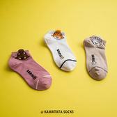韓國動物尾巴腳踝襪/3色【558020203】