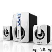 MG 音響-筆記本電腦音響多媒體臺式小音箱