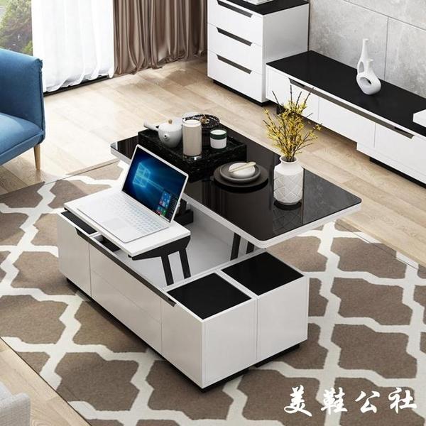 多功能茶幾餐桌兩用升降折疊簡約現代客廳小戶型創意鋼化玻璃茶幾【美鞋公社】