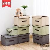 家用衣柜衣物整理衣服儲物箱可折疊布藝收納箱【時尚大衣櫥】