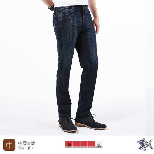 【NST Jeans】硬派刷色 彈性牛仔男褲(中腰) 390(5730) 台製 紳士 重磅