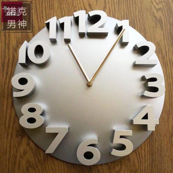 掛鐘 時尚3D數字掛鐘客廳現代創意靜音石英鐘現代簡約壁鐘歐式鐘錶 實用交換禮物