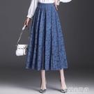 蕾絲半身裙 高檔蕾絲半身裙2021春季新款高腰顯瘦a字百褶長裙純色大擺傘裙子 618大促銷