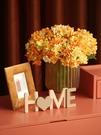 家居裝飾品 字母擺件北歐家居電視柜客廳辦公室桌面玄關房間布置軟裝飾品【快速出貨八折搶購】