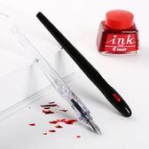 鋼筆日本成人練字書法小學生用專用男女孩m/f/ef尖美工筆