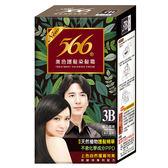 566護髮染髮劑3B自然柔黑【康是美】