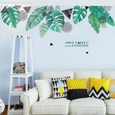 大型現代客廳電視沙發背景墻貼紙時尚簡約清新植物綠葉墻壁紙貼畫WY