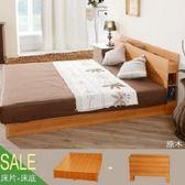 床組【久澤木柞】日式收納5尺雙人二件組 (床頭片+床底)-原木色