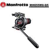 24期零利率 曼富圖 Manfrotto MH055M8-Q5 鋁鎂合金攝影錄影兩用雲台【預購】