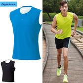 MIZUNO美津濃 透氣路跑背心(藍) 無袖上衣 排汗抗UV 各類運動適用