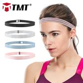 TMT運動頭帶吸汗防汗導汗頭帶男女跑步瑜伽頭巾籃球健身止汗發帶 鉅惠
