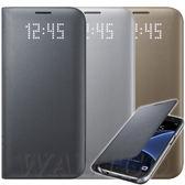 [公司貨] Samsung GALAXY S7 原廠 LED皮革翻頁式皮套 G930 保護套-黑