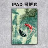 蘋果iPad Air2保護套硅膠平板電腦全包pad5/6超薄防摔殼簡約 QG4033『M&G大尺碼』
